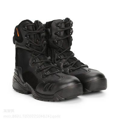 YJP Men's Outdoor Tactical Military Army